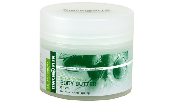 Body butter olive oil new
