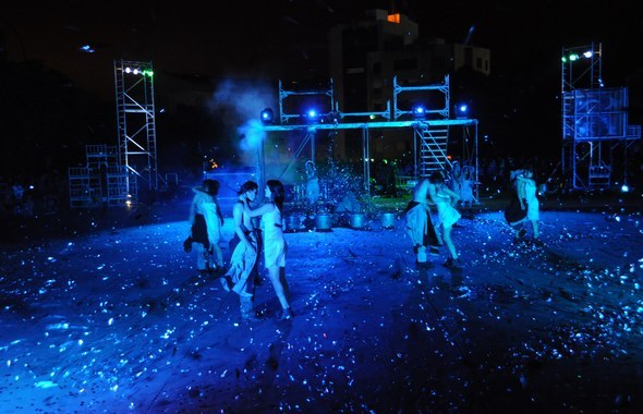"""Teatr KTO - """"Ślepcy"""", fot. Andrzej Czoper Czop"""